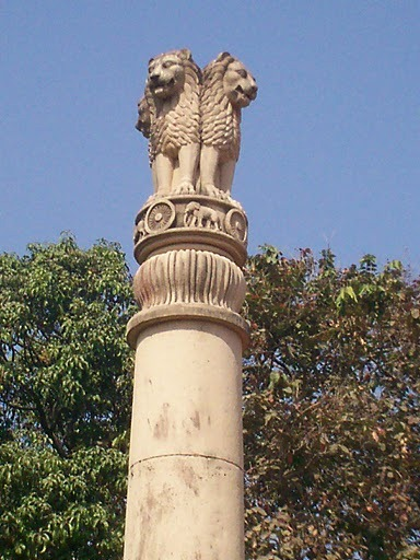 Ashoka S�tunu, Ashoka Column
