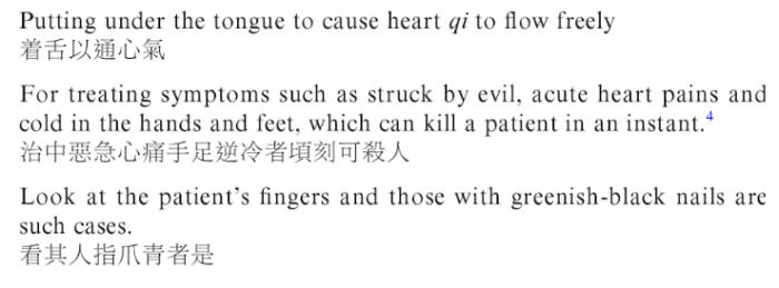Dunhuang Medical Manuscripts 1
